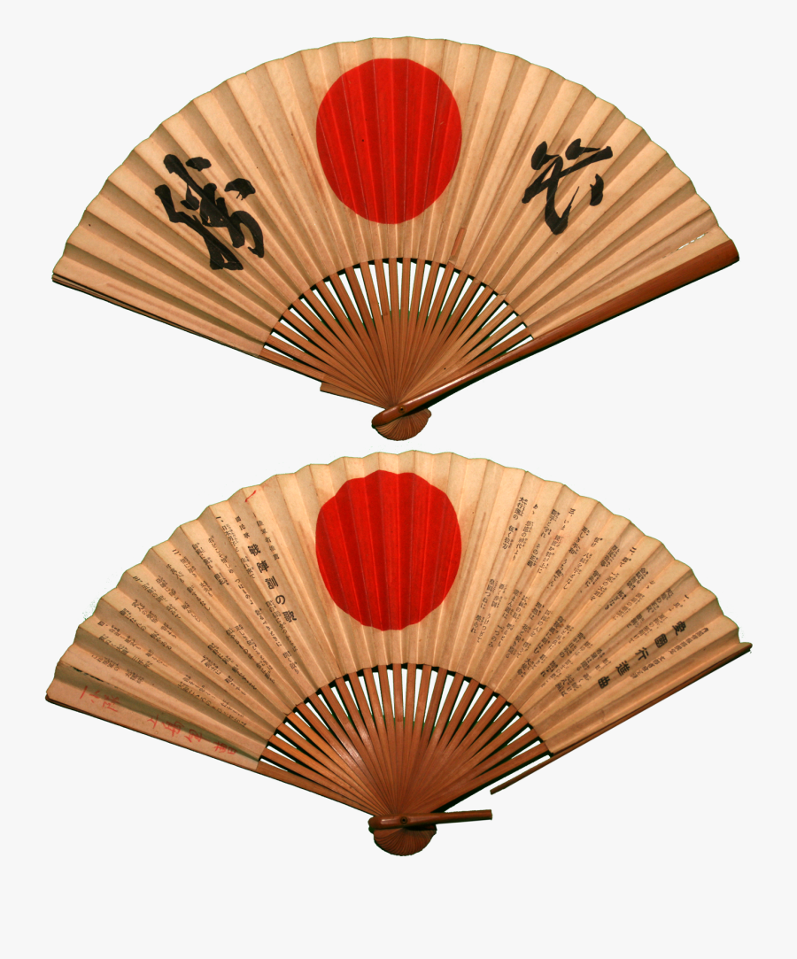 Asian Clipart Chinese Fan - Traditional Japanese Fan, Transparent Clipart