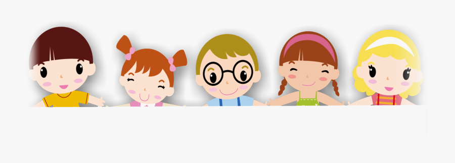 Transparent Kindergarten Clipart Free - Cartoon Kindergarten Images Png, Transparent Clipart