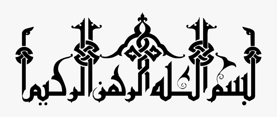 Bismillah Calligraphy Vector - Calligraphy Bismillahir ...  Bismillah Calligraphy Clipart