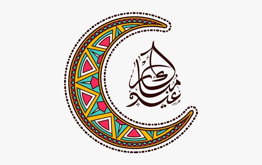 Moon Art Png - Eid Ul Fitr Png, Transparent Clipart