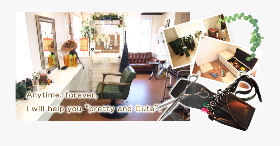 Clip Art Cute Living Room - Recliner, Transparent Clipart