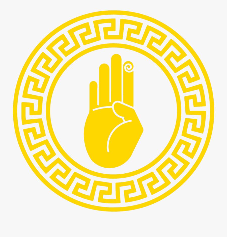 Clip Art All Mt Home Work - Logo Liu Chu Fang, Transparent Clipart