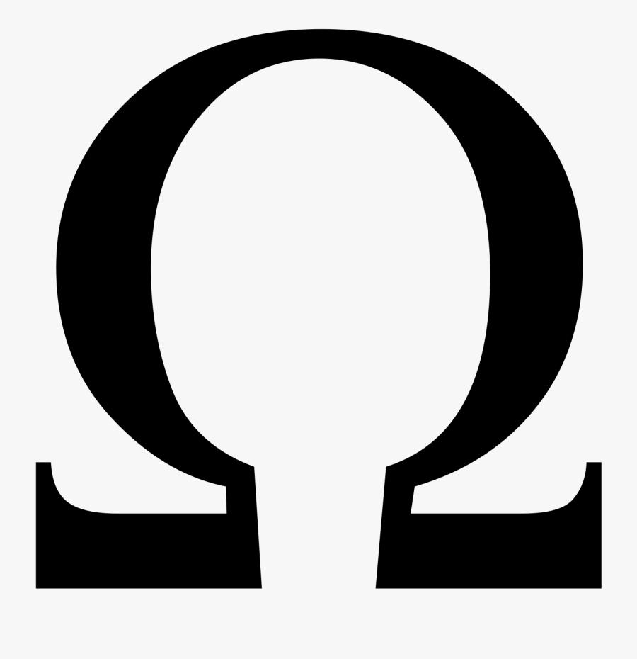 God Of War Omega Symbol Png Clipart Black And White - God Of War Symbol Png, Transparent Clipart