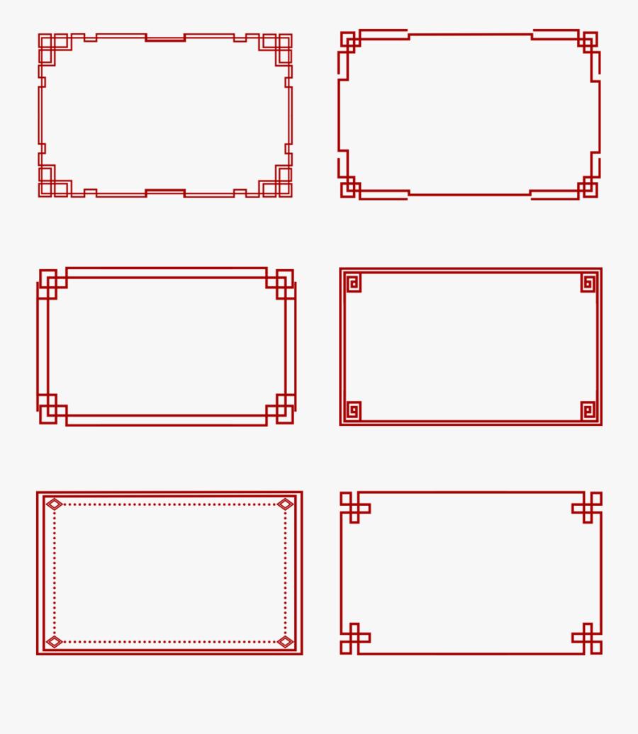 Transparent Simple Rectangle Frame Clipart - Parallel, Transparent Clipart