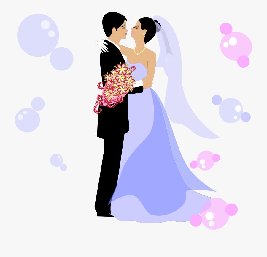 Wedding Invitation Bridegroom Clip Art - Wedding Invitation Design Png, Transparent Clipart