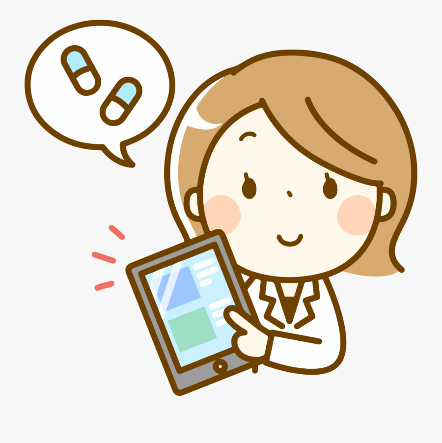 Take Two Gambar Ibu Guru Animasi Free Transparent Clipart Clipartkey