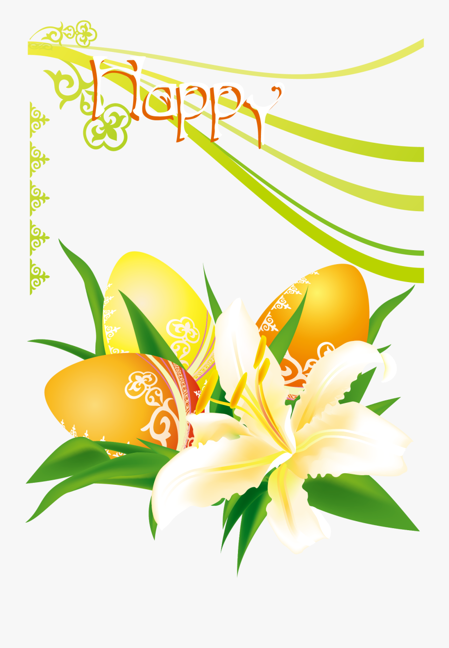 Vector Freeuse Library Easter Egg Birthday Clip Art - Easter Eggs Lily Png, Transparent Clipart