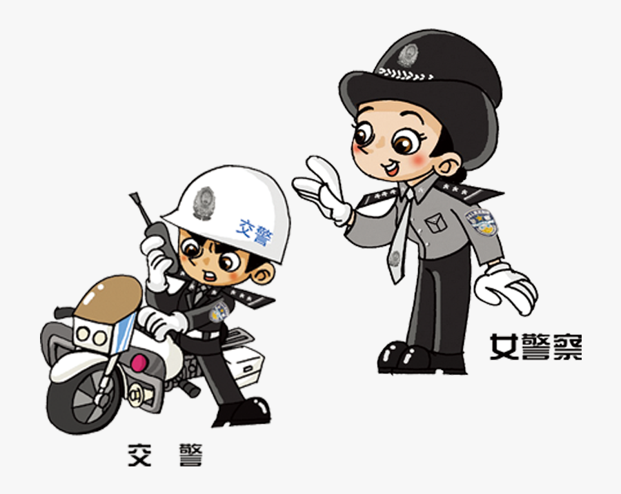 Cartoon Police Officer - Police Woman In Cartoon, Transparent Clipart