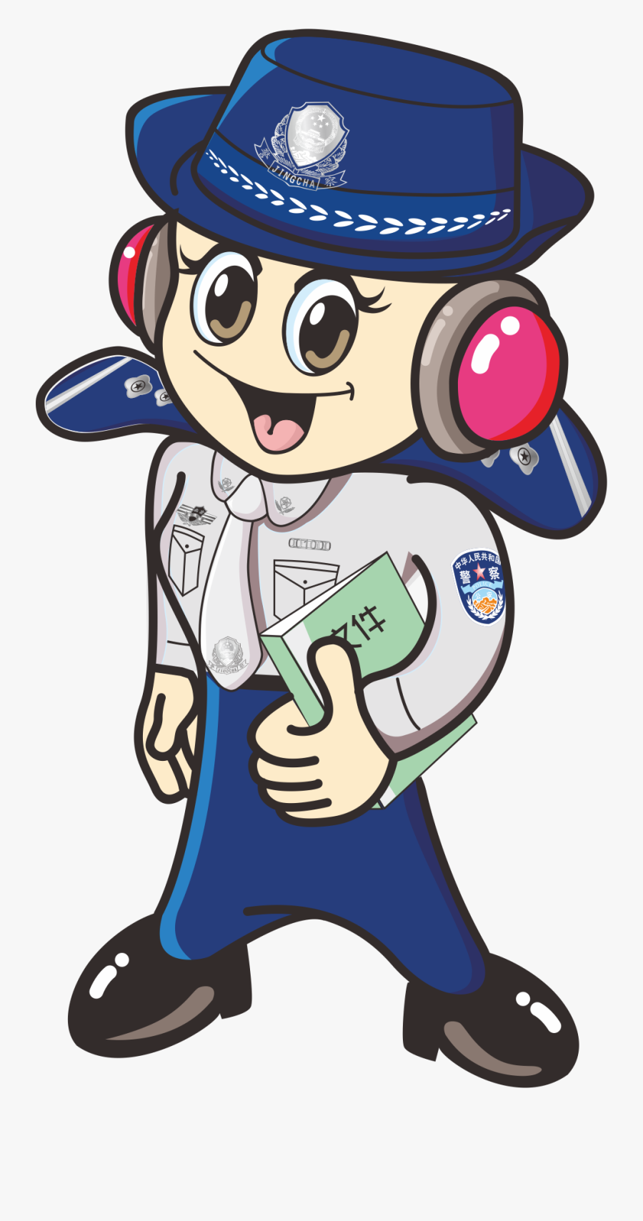 Beijing Police Officer Peoples Police Of The Peoples - 卡通 警察, Transparent Clipart