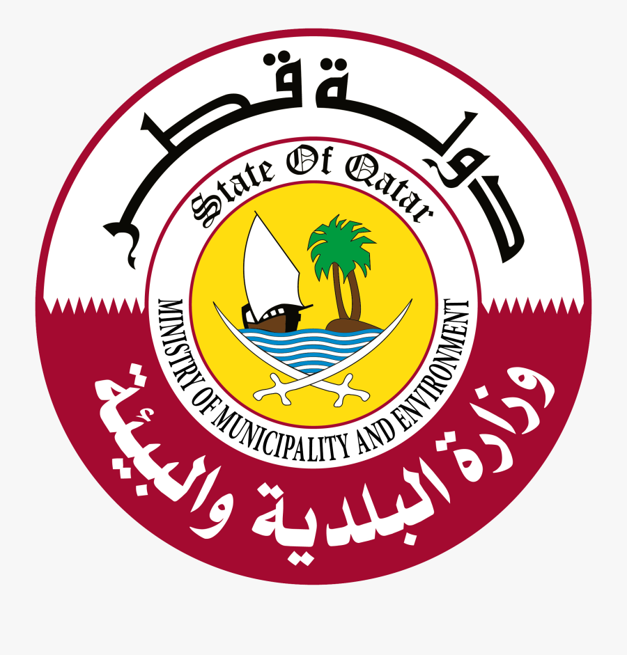 Ministry Of Municipality And Environment, Transparent Clipart