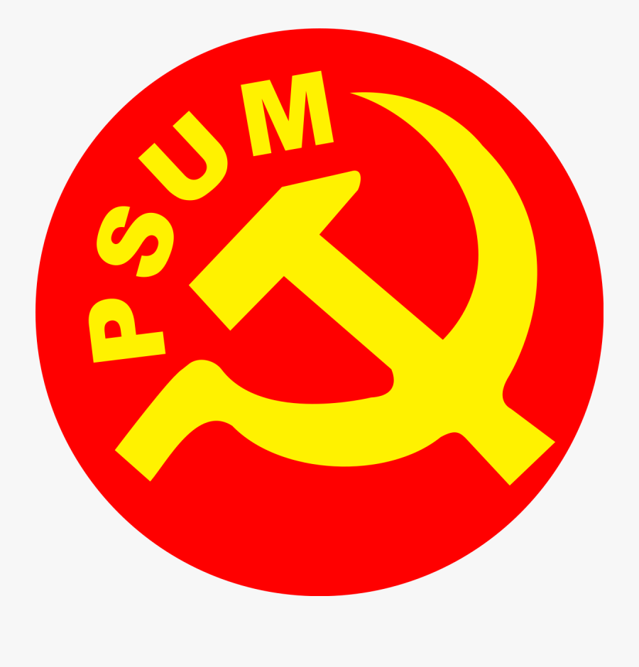 Clip Art Unified Socialist Of Mexico - Unified Socialist Party Of Mexico, Transparent Clipart