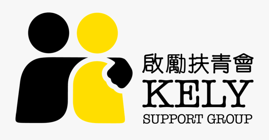 Webinar Recap Philanthropy In - Kely Support Group Hong Kong, Transparent Clipart