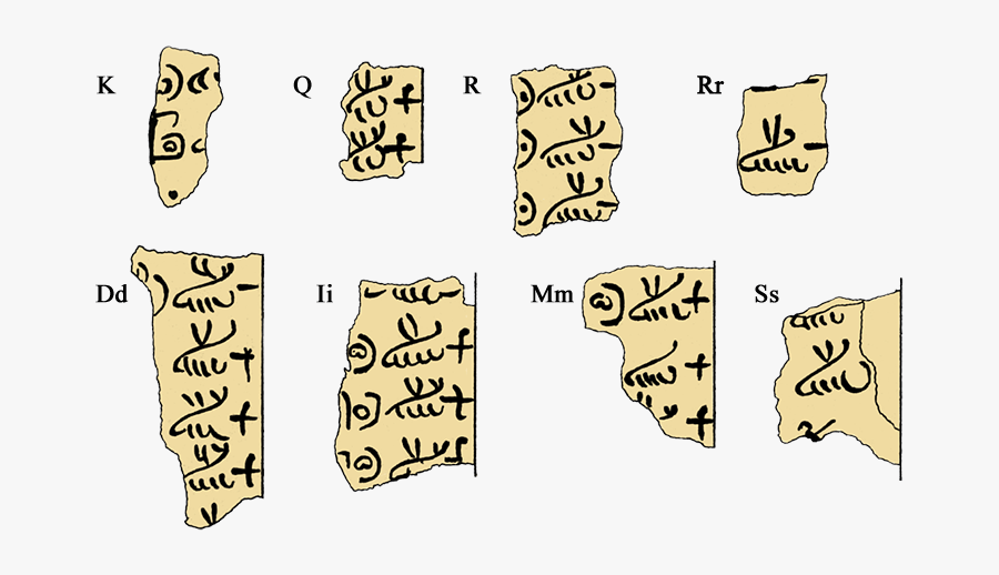 Unidentified Fragments Of The Royal Canon Of Turin, Transparent Clipart