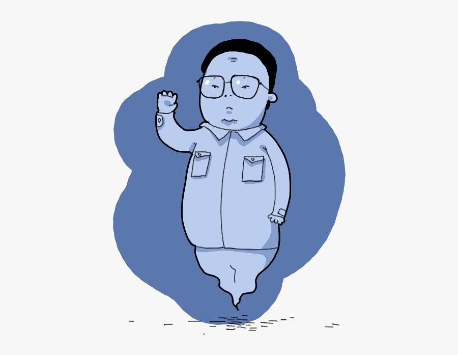 Adv003 - Kim Jong Un Ghost, Transparent Clipart