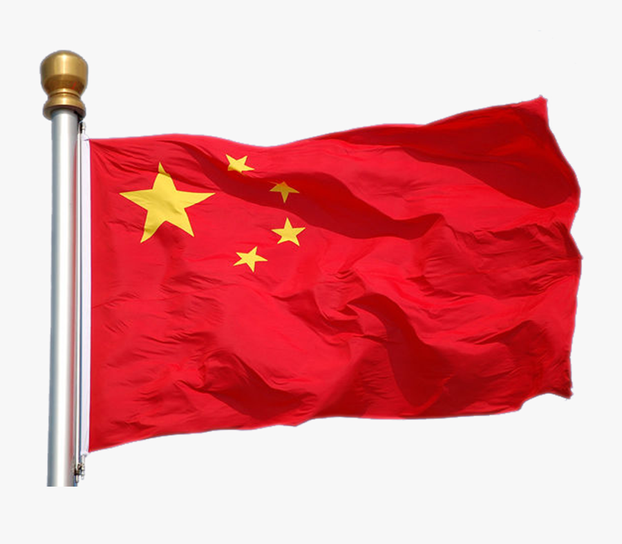 China Transparent Flag Pole - Real National Flag Of China, Transparent Clipart