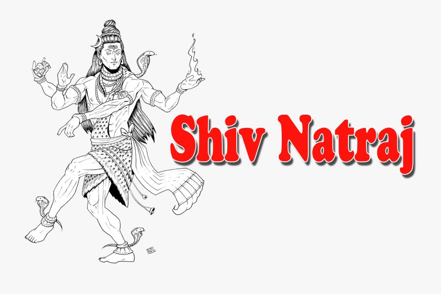 Shiv Natraj Png - Natraj Mahadev Ji Png, Transparent Clipart