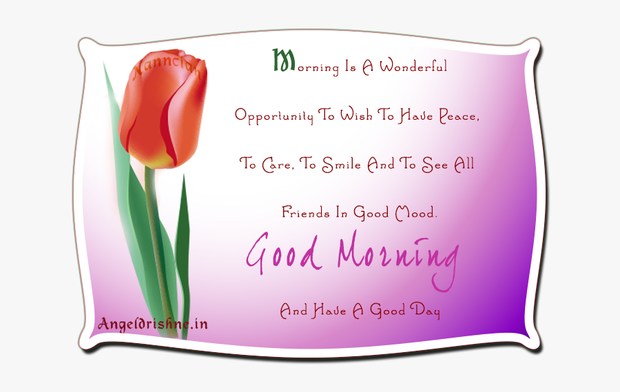 Good And Have A - Take Care Have A Wonderful Day, Transparent Clipart