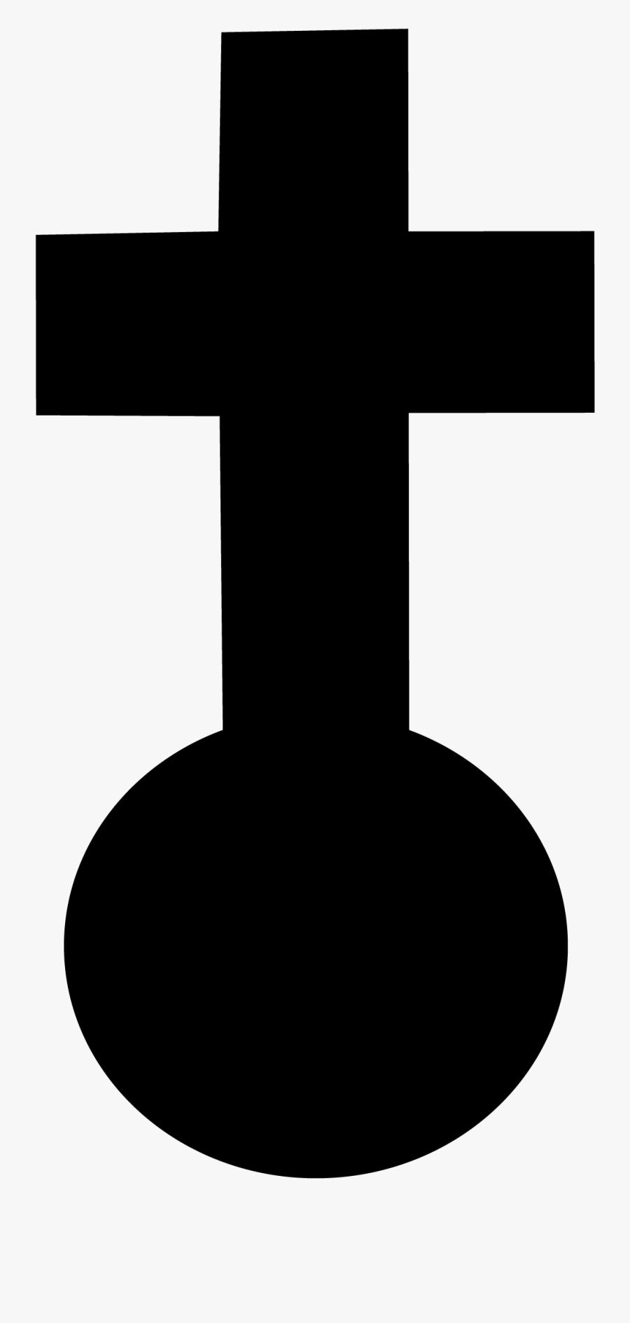 Church Symbol Png - Map Symbol For Church, Transparent Clipart