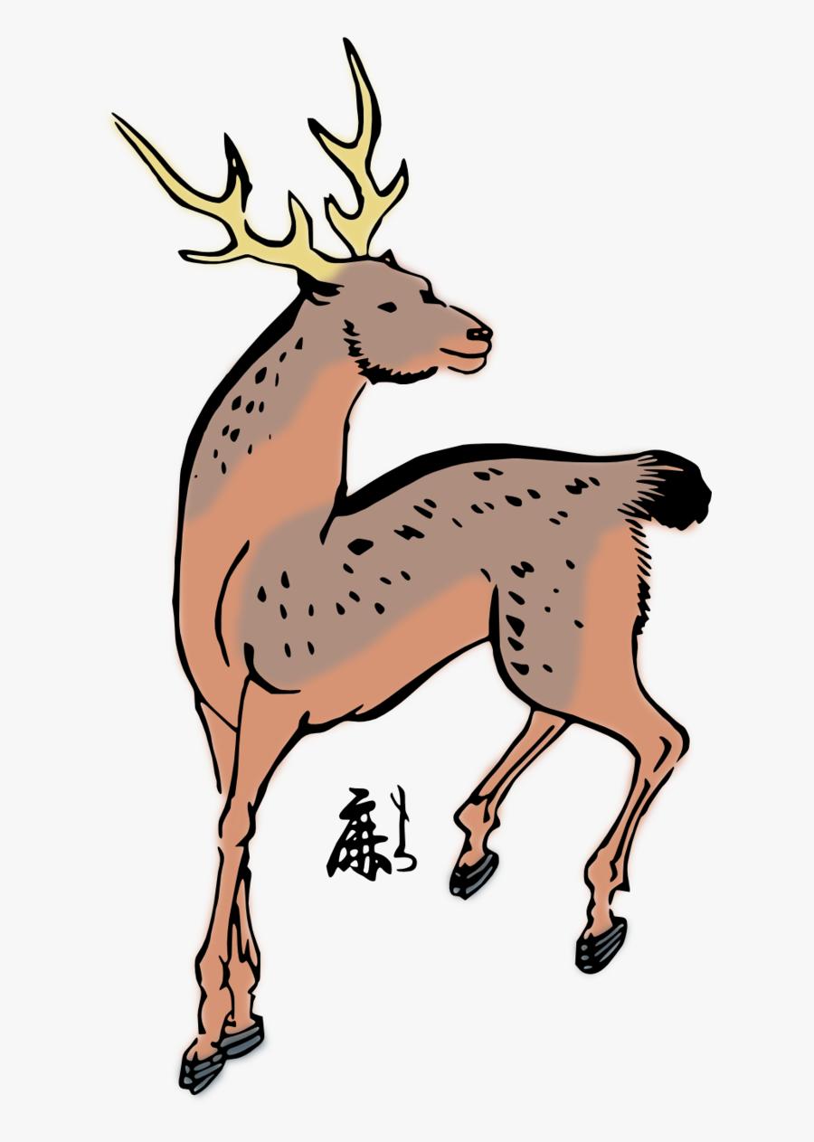 Deer Clipart Free At Getdrawings Gambar Animasi Kijang