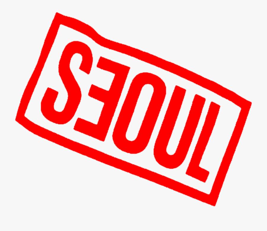 Transparent South Korea Clipart - Korean Aesthetic Png Red, Transparent Clipart