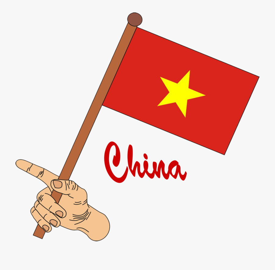 China Flag Png Photo - Flag Of Nepal Png, Transparent Clipart