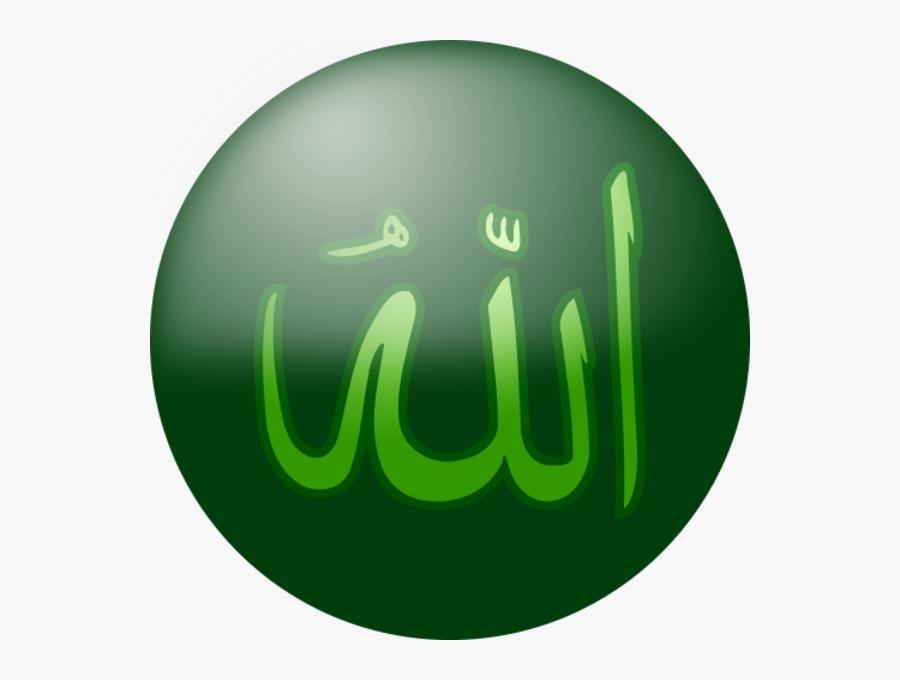 Kaligrafi Allah Muhammad Format Png Allah Free