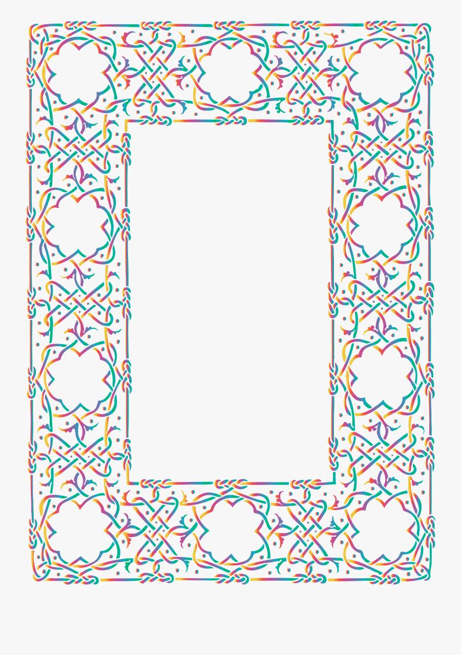 Geometric Decor Png Border Clipart , Png Download - Rectangle Ornate Frame Png, Transparent Clipart