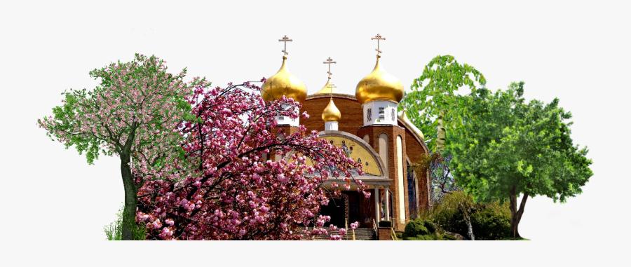Russian Orthodox Church Of Three Saints Храм Трех Святителей - Parish, Transparent Clipart