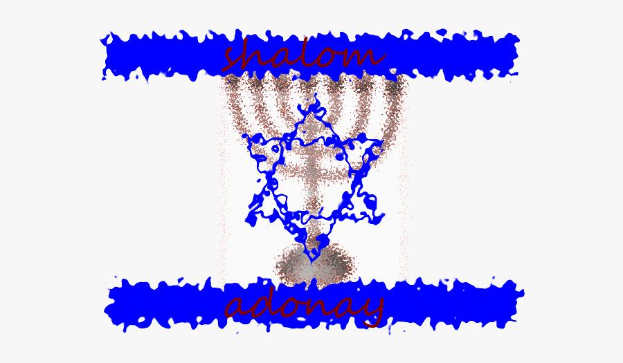 Clip Art Shabbat Shalom Clip Art - Flag Of Israel, Transparent Clipart