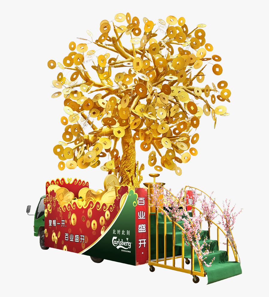 Chinese Money Tree Png, Transparent Clipart