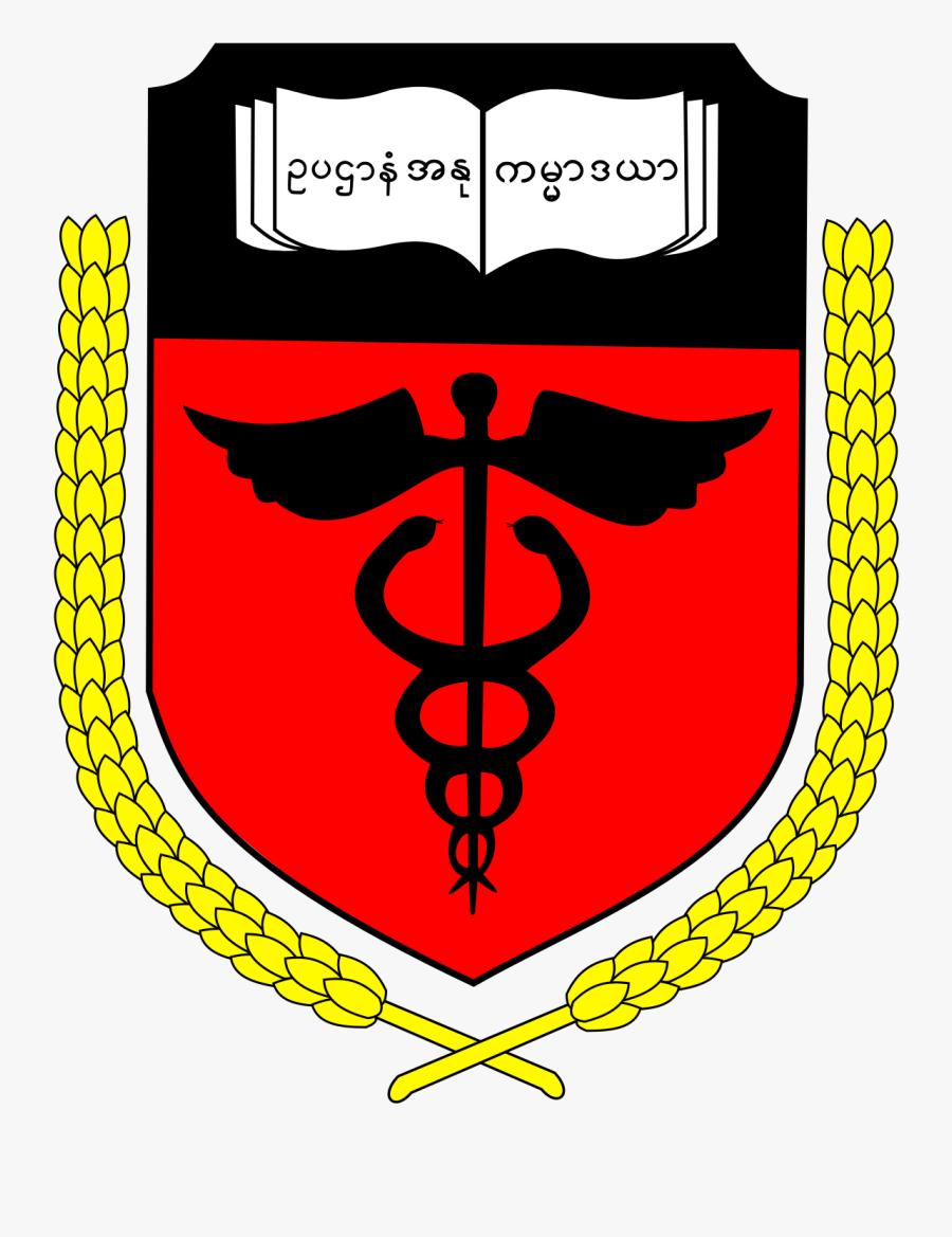 Yangon Medical University 2, Transparent Clipart