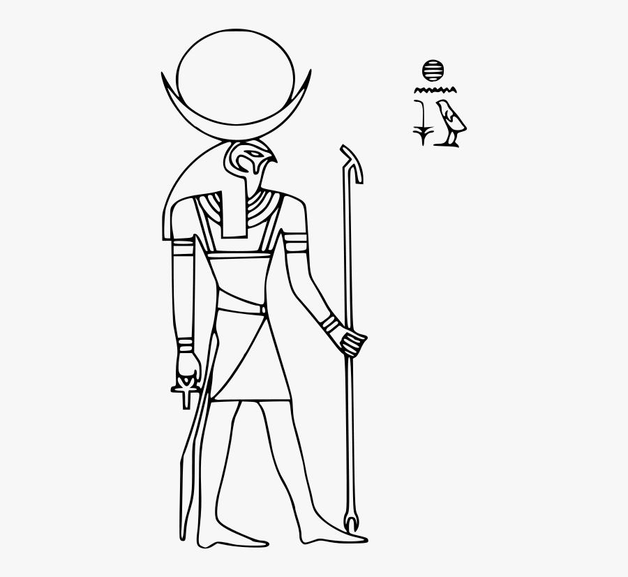 Chons Clip Art - Ra God Easy Drawing, Transparent Clipart