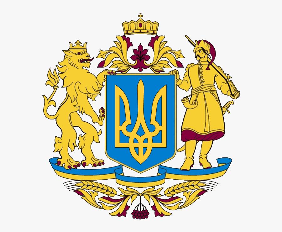 Large Coat Of Arms Of Ukraine, Transparent Clipart