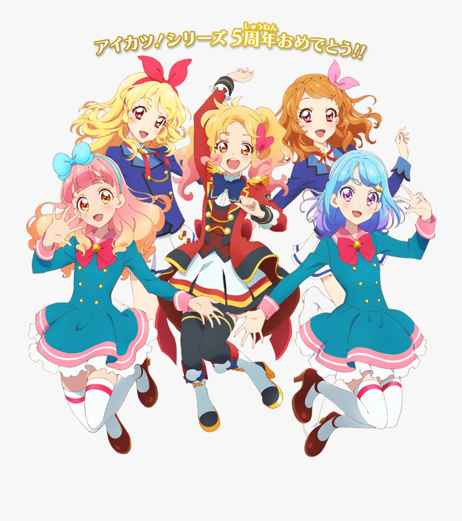 Converse All Star Clip Art - Aikatsu Ichigo Akari Yume Aine Mio, Transparent Clipart