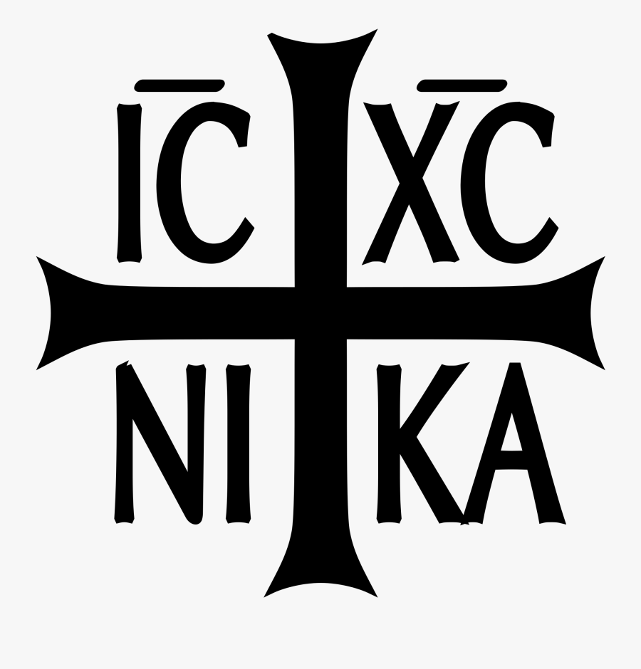 Ic Xc Ni Ka, Transparent Clipart