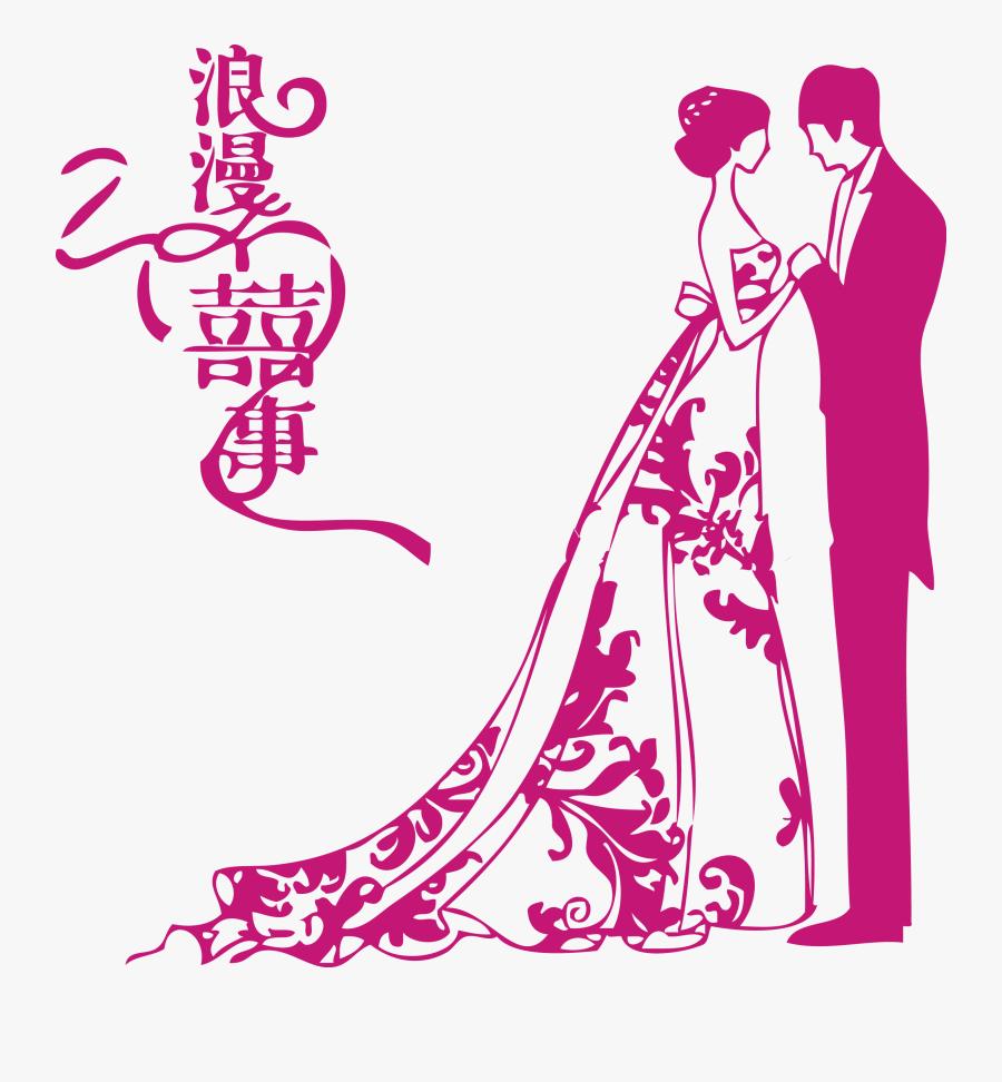 Cartoon Bride And Groom Get Married Romantic - Bride And Groom Cartoon, Transparent Clipart