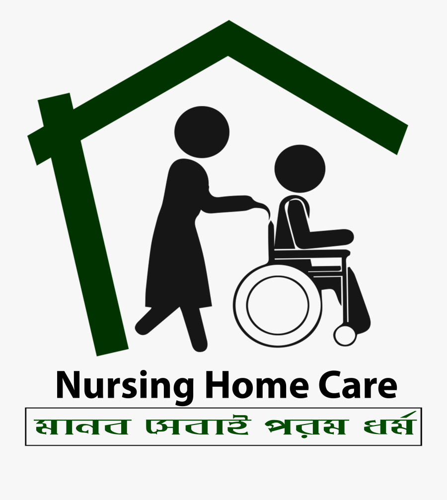 Caring Clipart Home Nursing Mustafa Centre Free Transparent Clipart Clipartkey