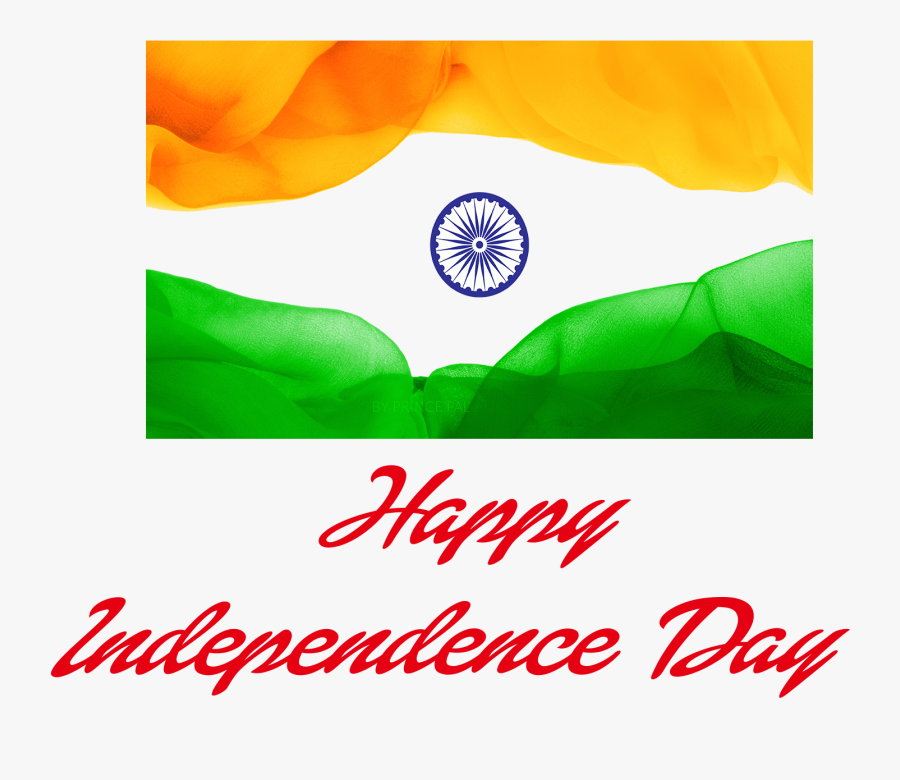 Happy Independence Day 2019 Png Clipart - Happy Independence Day 2019, Transparent Clipart