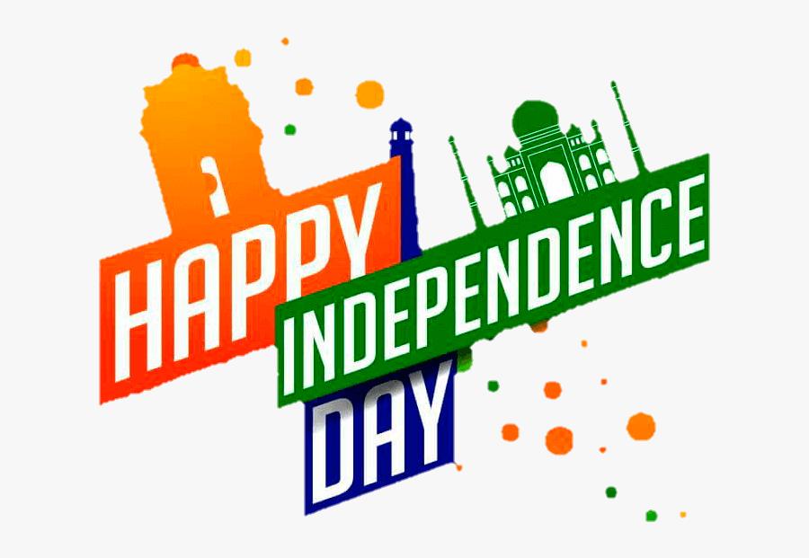 De Salami Is Tirange Ko, Jisse Teri Shaan Hain, Sar - Happy Independence Day Png, Transparent Clipart