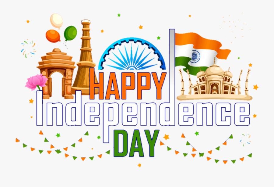 Transparent Declaration Of Independence Clipart - Happy Independence Day 2018, Transparent Clipart
