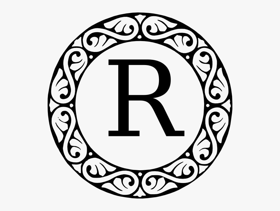 B Clipart Circle Monogram - Letter J Monogram Clip Art, Transparent Clipart