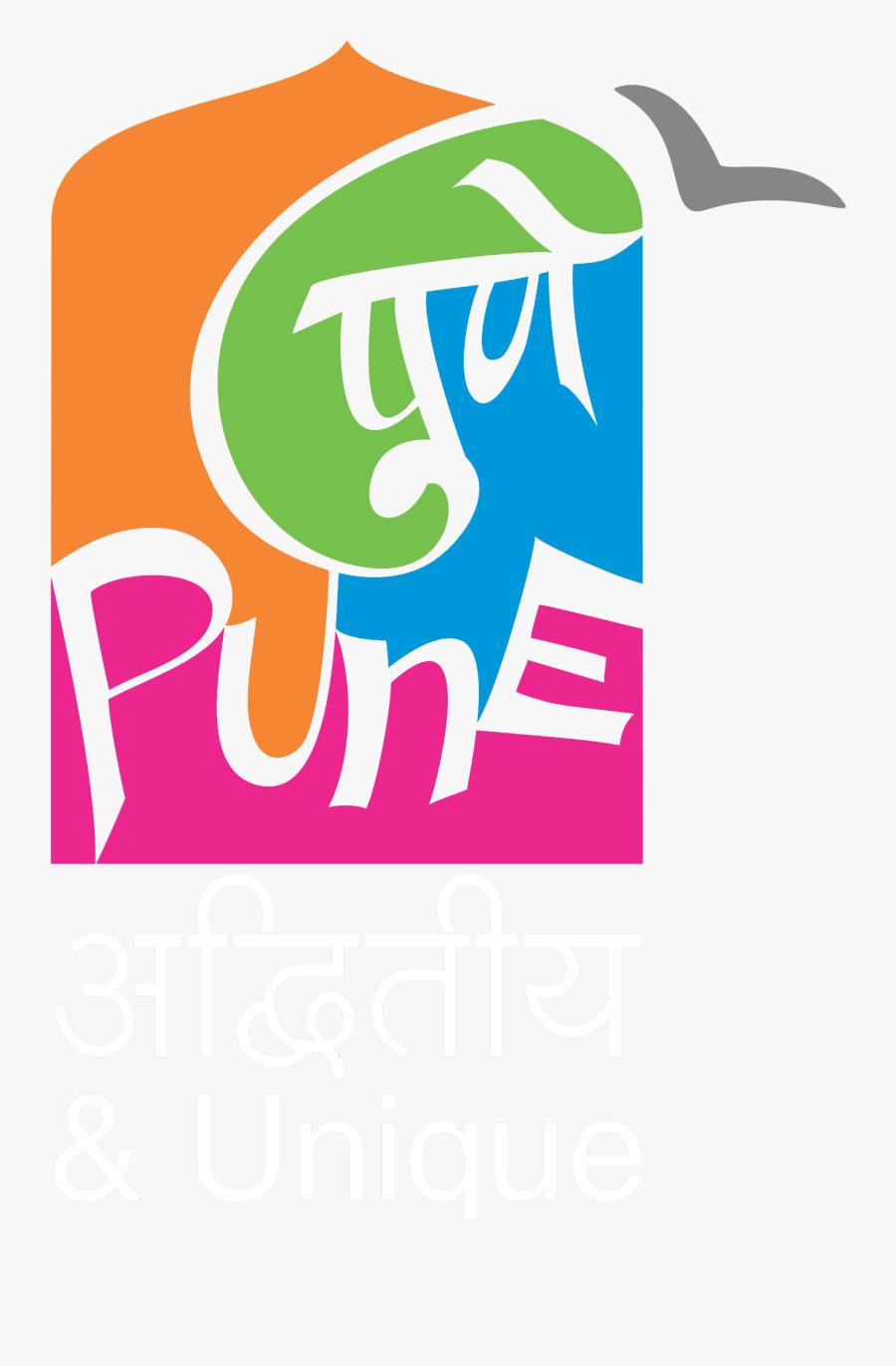Smart City Pune Municipal Corporation - Pune Smart City Logo, Transparent Clipart