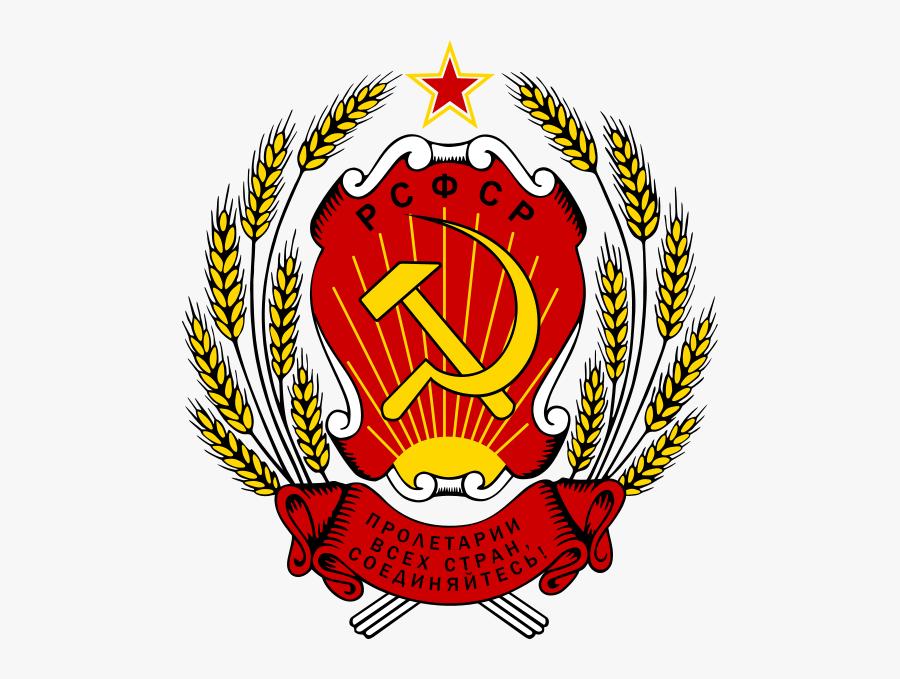 Russian Ssr Coat Of Arms, Transparent Clipart