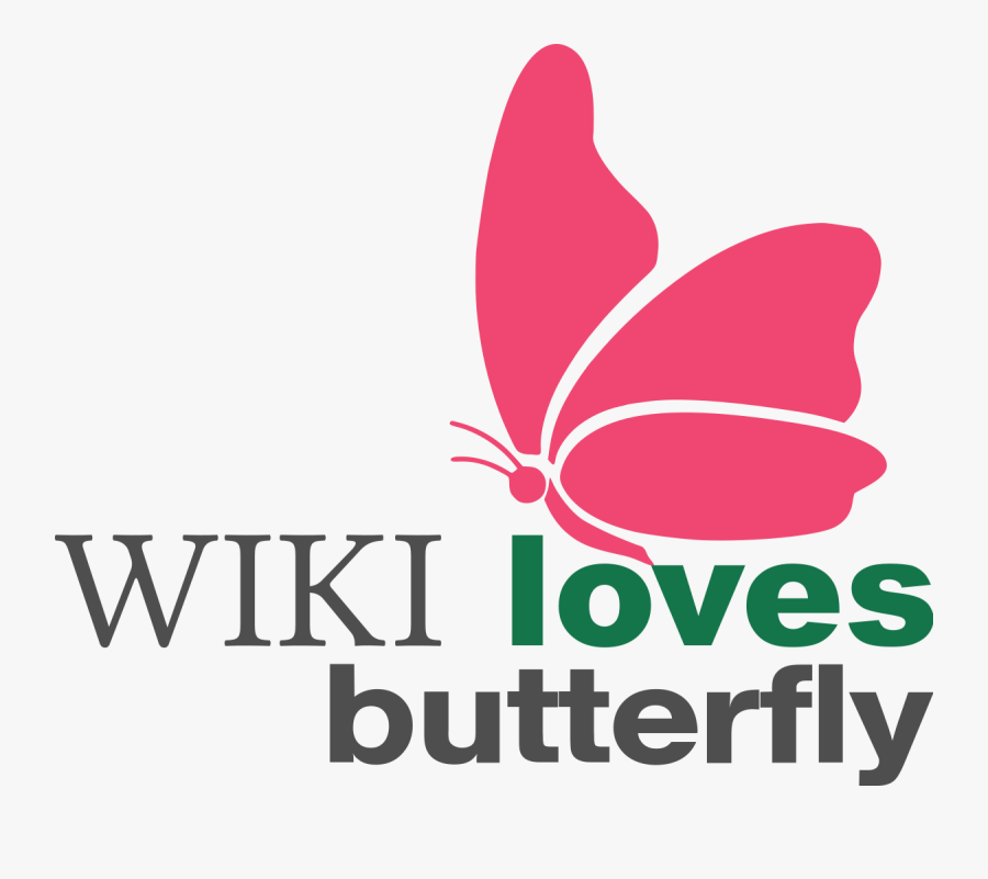 Butterfly Png Logo, Transparent Clipart