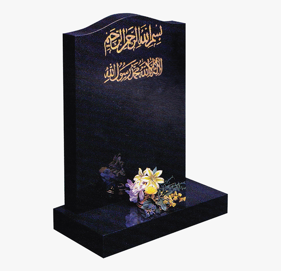 Islamic Headstone In Slough And Maidstone - Islamic Grave Png, Transparent Clipart