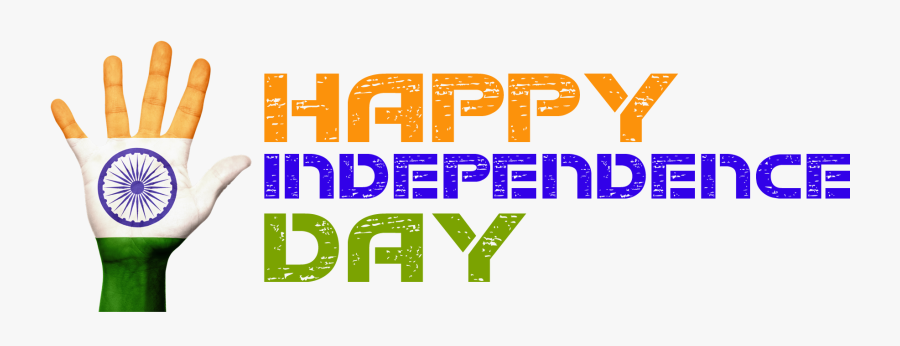 Independence Day Png File - Happy Independence Day Png, Transparent Clipart
