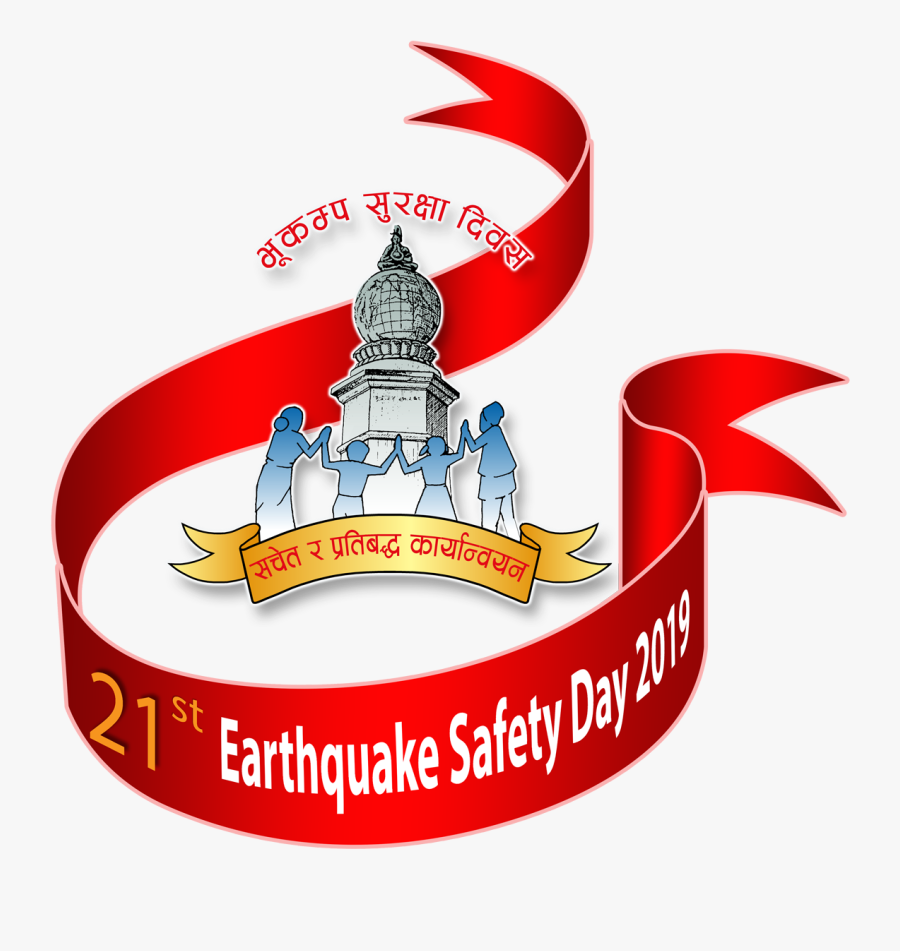 Earthquake Safety Day 2018, Transparent Clipart
