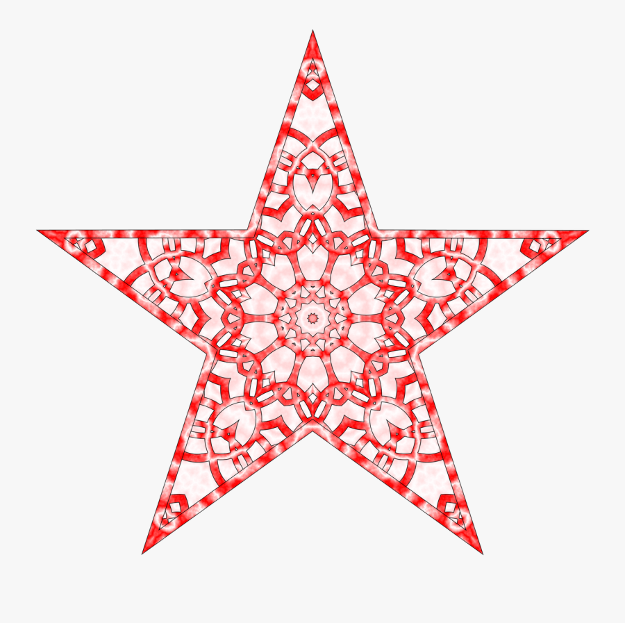 Christmas Star Clipart Paper - Printable Star Christmas Tree Topper, Transparent Clipart
