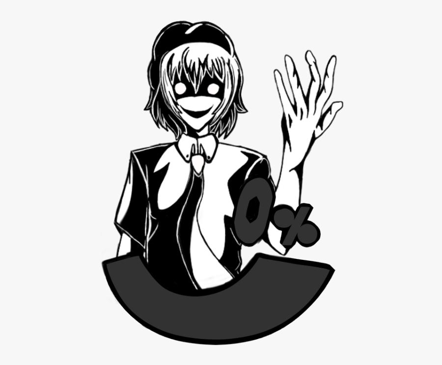 Persona 5 Joker Shadow, Transparent Clipart