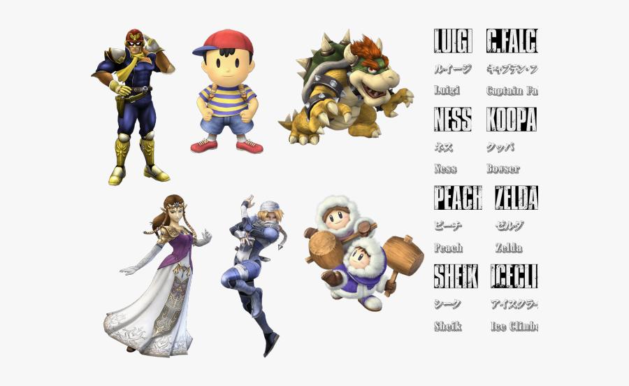 Super Mario Clipart Super Smash Bro - Super Smash Bros Brawl, Transparent Clipart